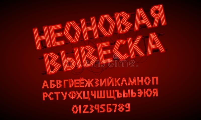 fuente retra de neón roja de 80 s Letras rusas y números del cromo futurista Alfabeto cirílico brillante en fondo oscuro stock de ilustración