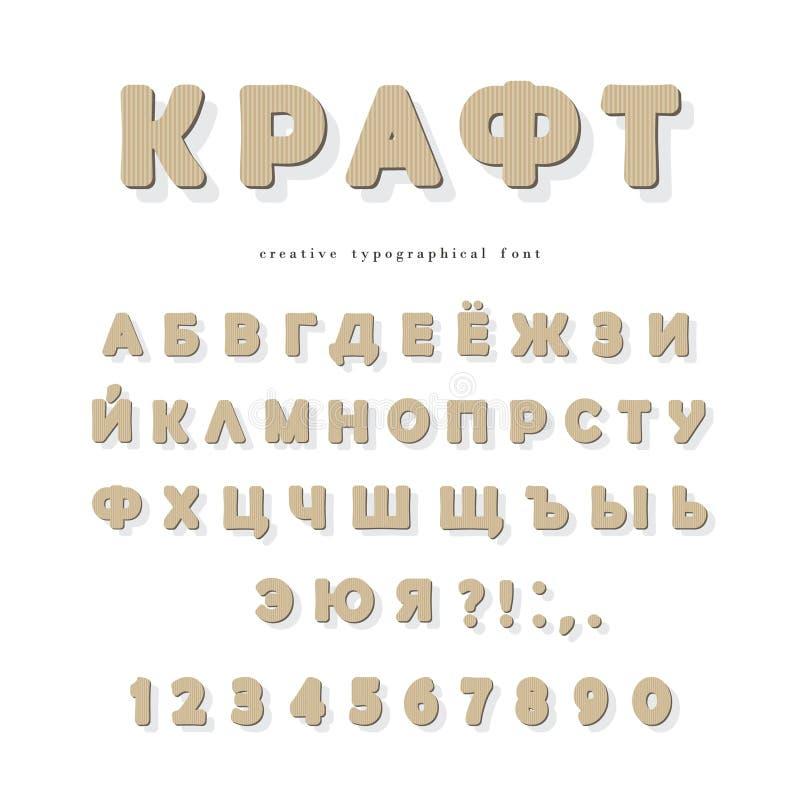 Fuente tipográfica del cirílico de la cartulina Letras y números de ABC del arte Vector stock de ilustración