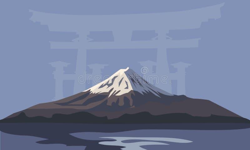fuji góra royalty ilustracja