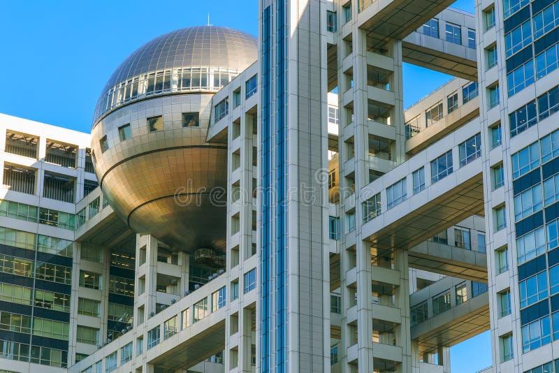 Fuji T V sedi in Odaiba, Tokyo, Giappone fotografia stock libera da diritti