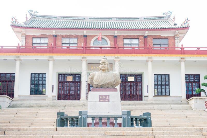 FUJIAN, ΚΊΝΑ - 31 Δεκεμβρίου 2015: Η αναμνηστική αίθουσα Zheng Chenggong στοκ φωτογραφίες με δικαίωμα ελεύθερης χρήσης