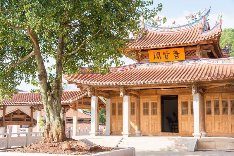 FUJIAN, CHINE - 28 décembre 2015 : Monastère du sud de Shaolin un famou images libres de droits