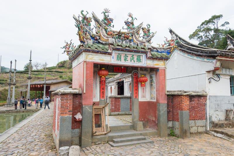 FUJIAN, CHINE - 2 janvier 2016 : Deyuan Ancestral Temple (Deyuantang) photographie stock