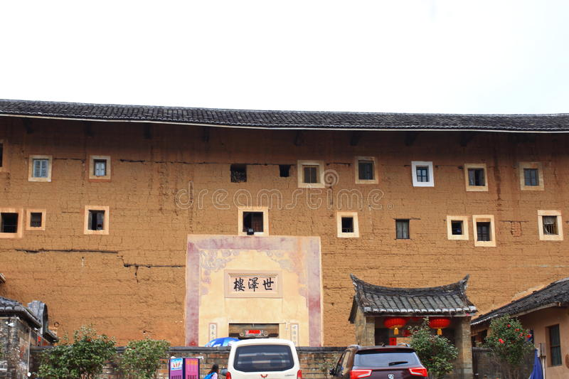 Fujian earthen structures royalty free stock photos