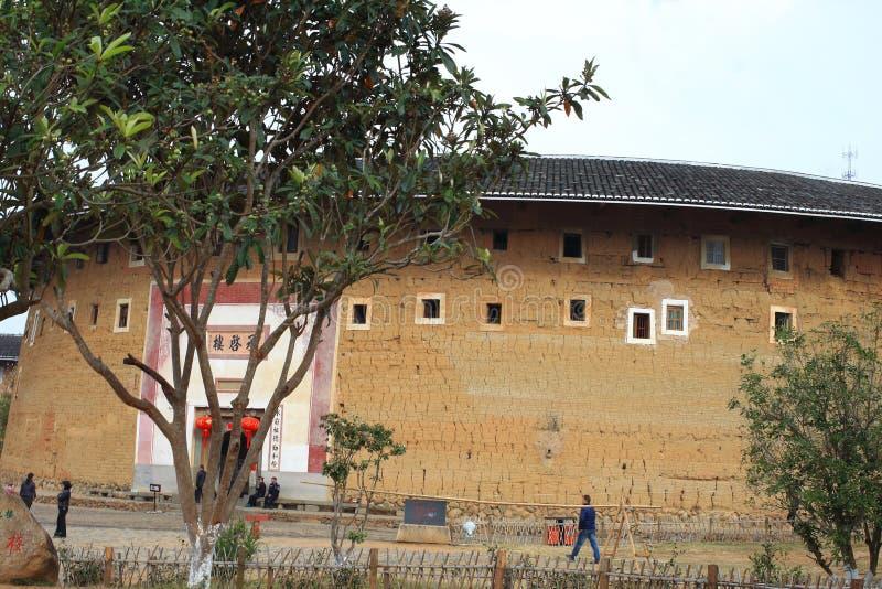 Fujian earthen struktury zdjęcie royalty free