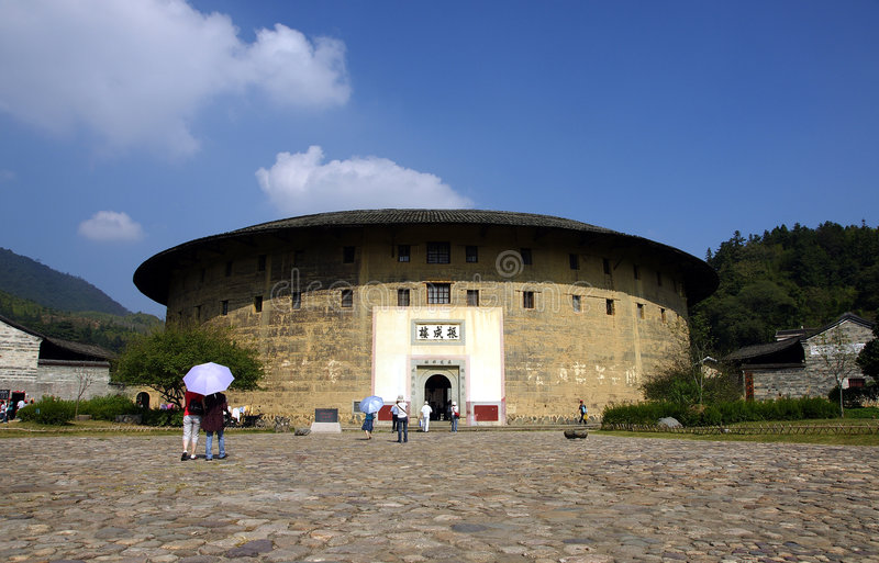 Download Fujian Tulou stock photo. Image of monument, ming, dynasty - 9159398