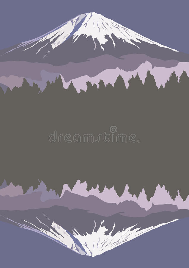 Fujiyama, góra Fuji, wektorowa ilustracja ilustracja wektor