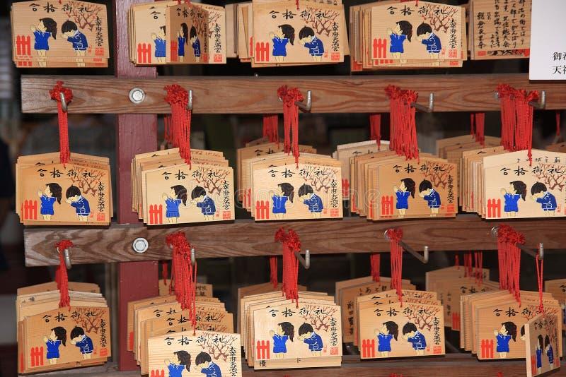 Fukuoka, Japão imagens de stock royalty free