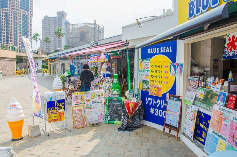 Fukuoka, Japan - June 30, 2014:Marizon is a wharf complex, including restaurants and souvenir shops.  royalty free stock images