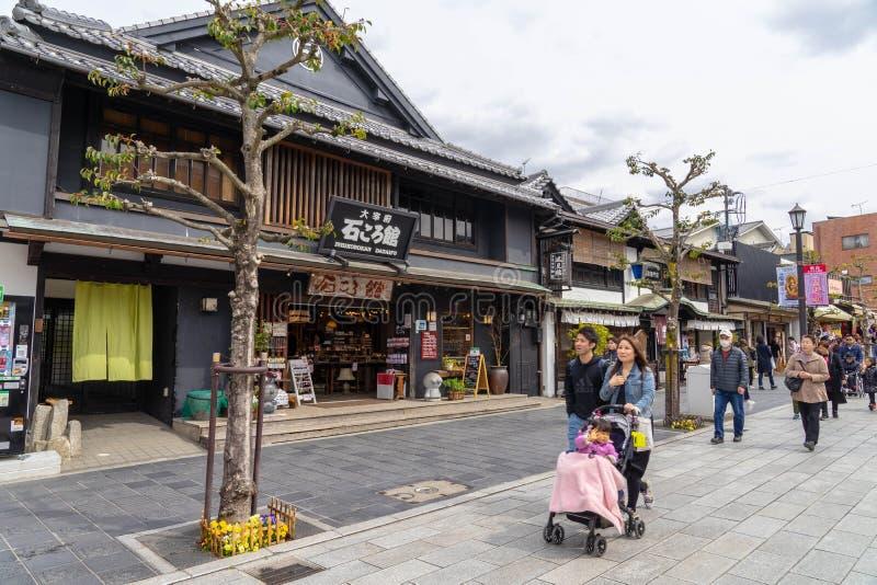 Fukuoka, Japon - rue au tombeau de Dazaifu Tenmangu photo libre de droits