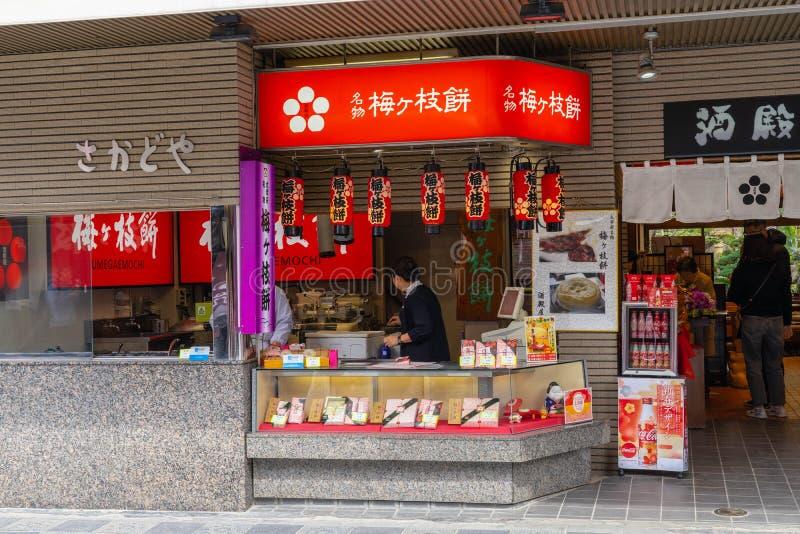 Fukuoka, Japon - rue au tombeau de Dazaifu Tenmangu image libre de droits