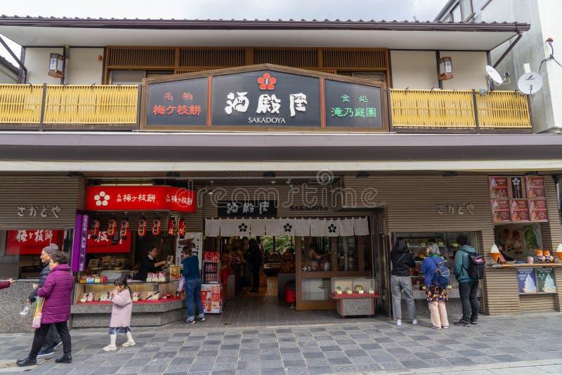 Fukuoka, Japon - rue au tombeau de Dazaifu Tenmangu photos stock