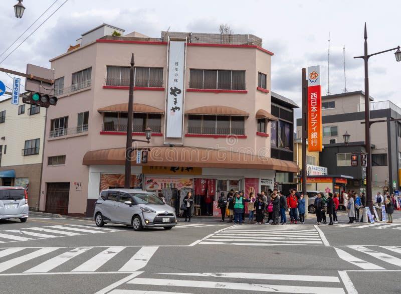 Fukuoka, Japon - rue au tombeau de Dazaifu Tenmangu photo stock