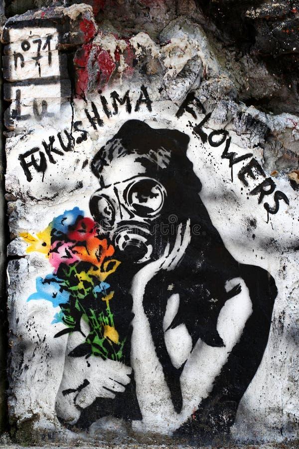 Fukushima royalty-vrije stock foto's