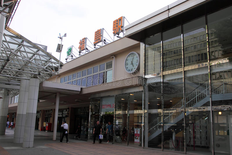 fukushima japan station royaltyfri fotografi