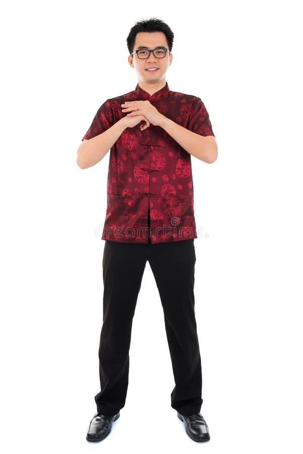 Free Full Body Chinese Cheongsam Male Respecting Royalty Free Stock Image - 33293136