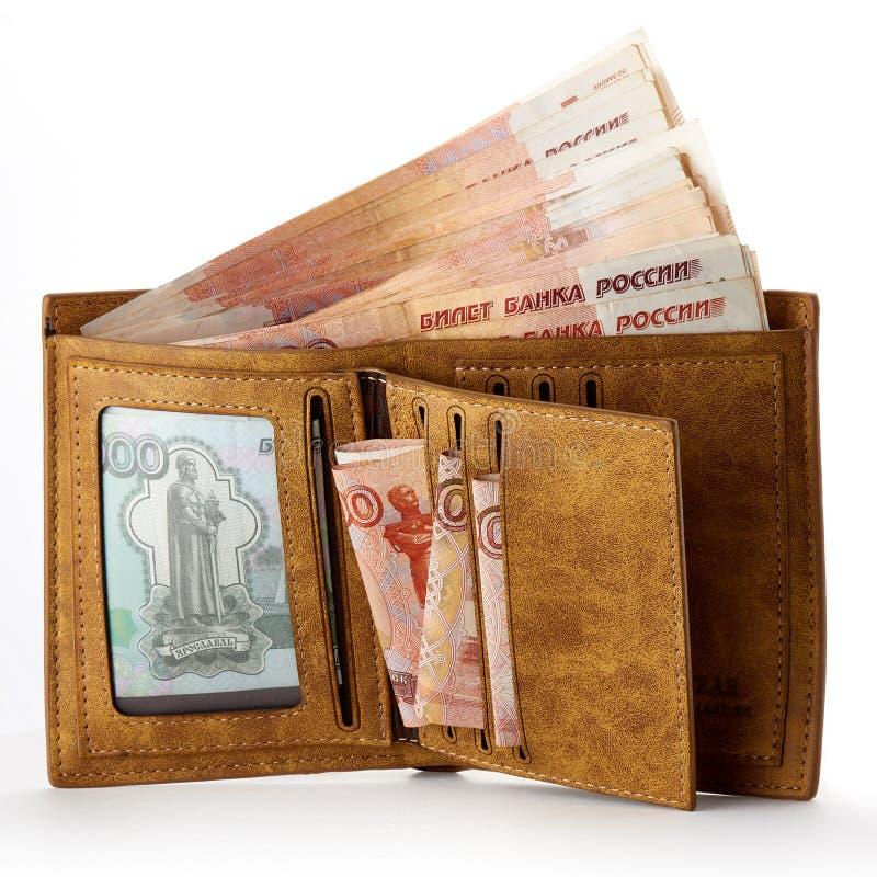 full pengarplånbok stor lön isolerat objekt på vit royaltyfri fotografi