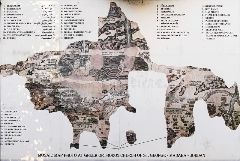 Byzantine Fresco Mosaics Map of Ancient Middle East and The Holy Land in Madaba, Jordan stock image