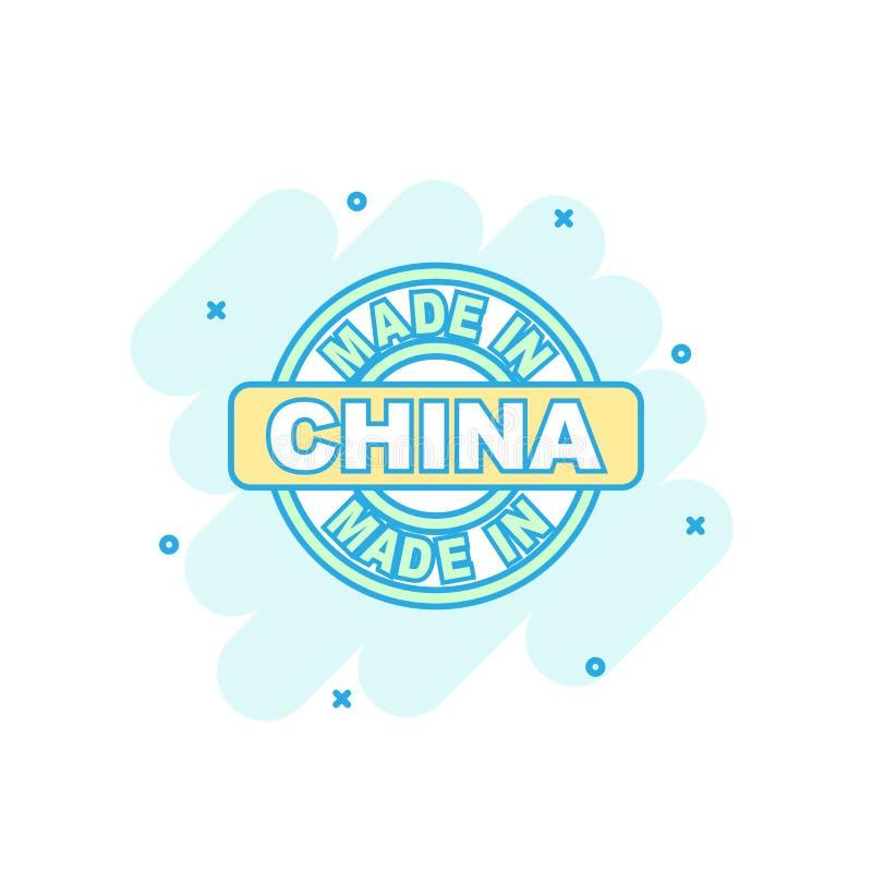 Fumetto colorato fatto nell'icona della Cina nello stile comico Manufac della Cina illustrazione di stock