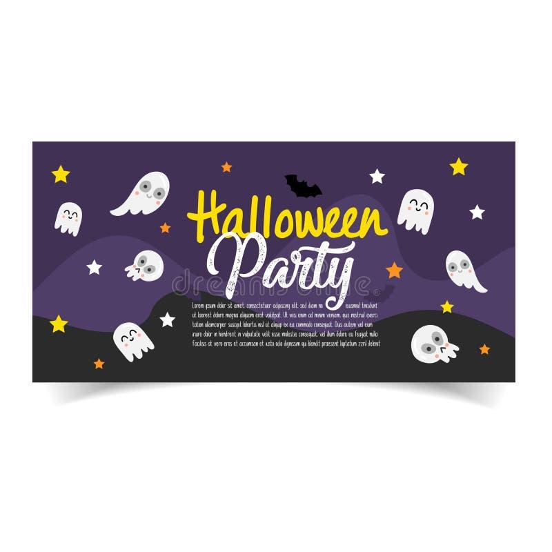 Fumetto felice di Halloween fotografie stock libere da diritti