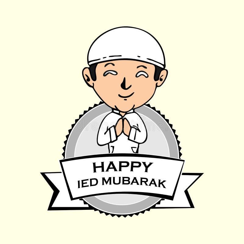 Fumetto ied felice di Mubarak royalty illustrazione gratis