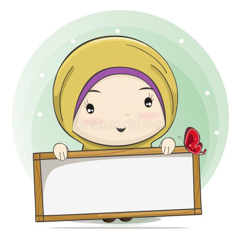 Fumetto sveglio di una ragazza musulmana che tiene un bordo per lo spazio del testo illustrazione di stock