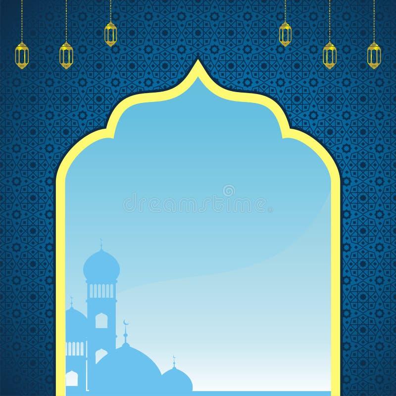 Fundo abstrato com o ornamento árabe tradicional Fundo islâmico ilustração royalty free