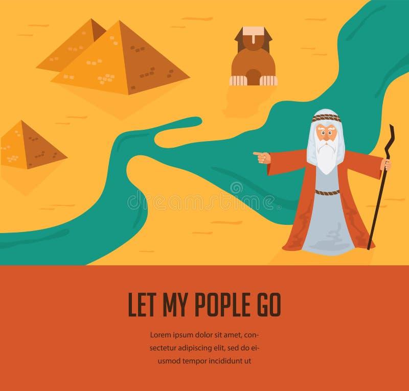 Fundo abstrato - fora dos judeus de Egito Vetor e ilustração ilustração stock