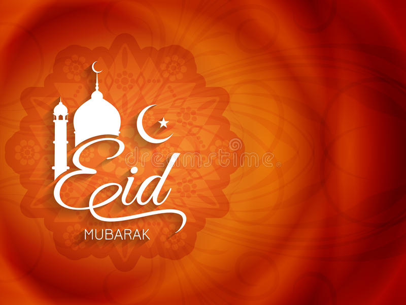 Fundo artístico do projeto do texto de Eid Mubarak ilustração royalty free