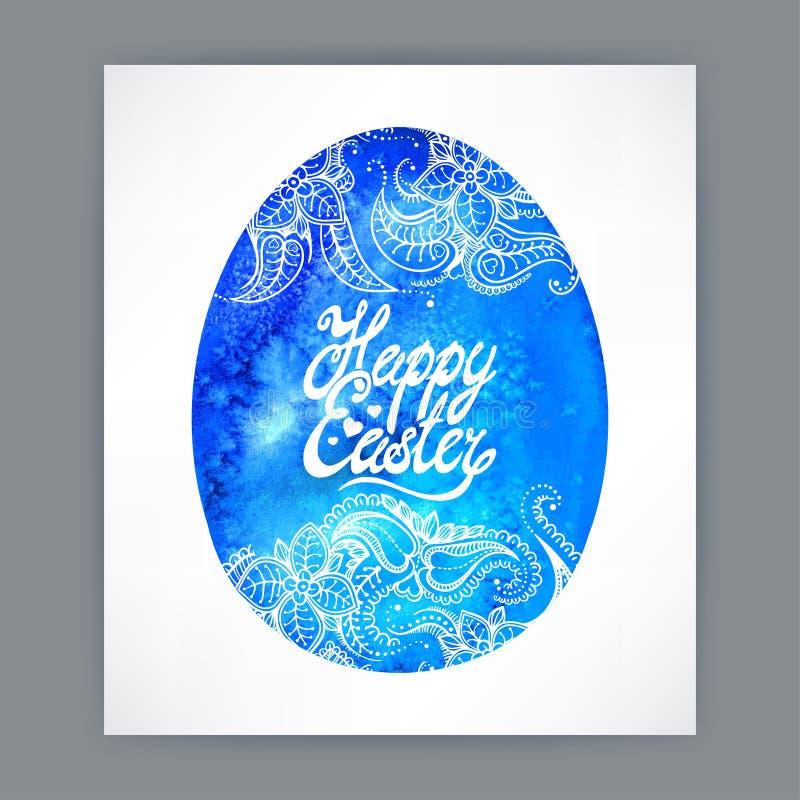 Fundo azul do ovo da aquarela da Páscoa ilustração royalty free