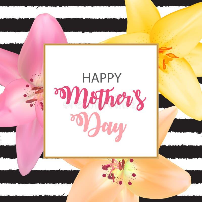Fundo bonito do dia feliz da mãe s com flores Illustra do vetor ilustração do vetor