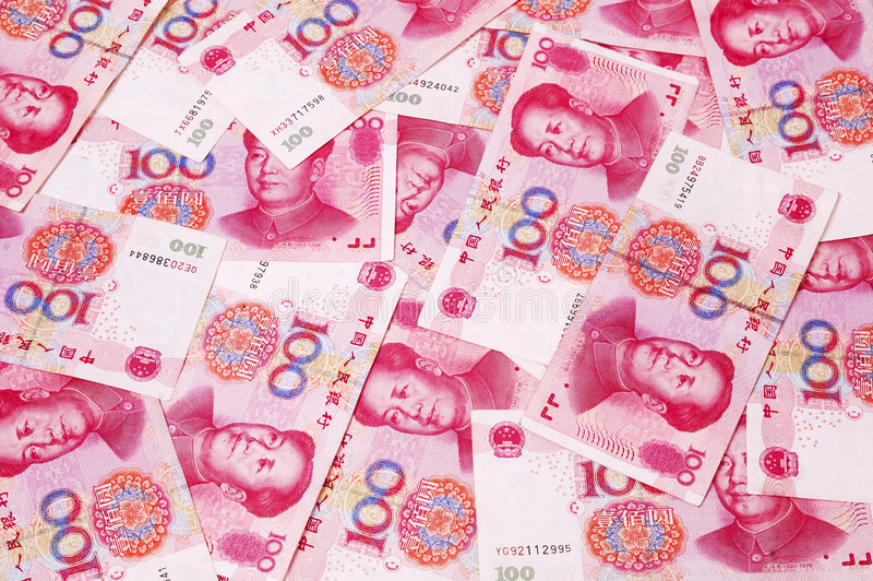 Fundo chinês da moeda de RMB