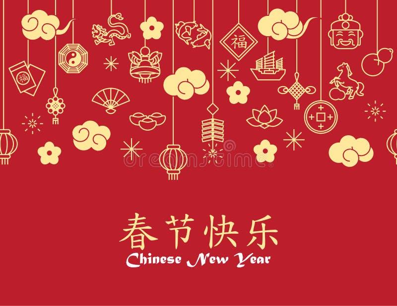 Fundo chinês do ano novo, cópia de cartão, sem emenda