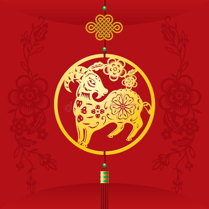 Fundo chinês do ano novo com ilustração de suspensão dos carneiros