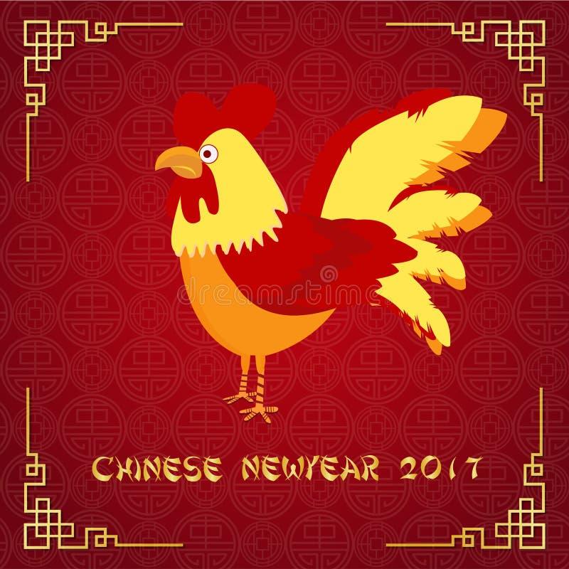 Fundo chinês do ano novo com quadro dourado ilustração do vetor