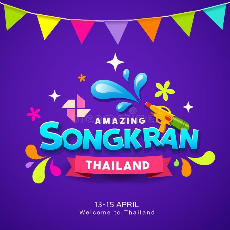 Fundo colorido da água feliz do festival de Songkran Tailândia ilustração do vetor