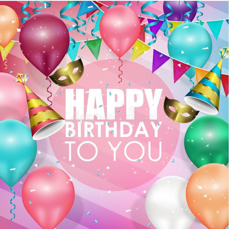 Fundo colorido do feliz aniversario dos balões ilustração royalty free