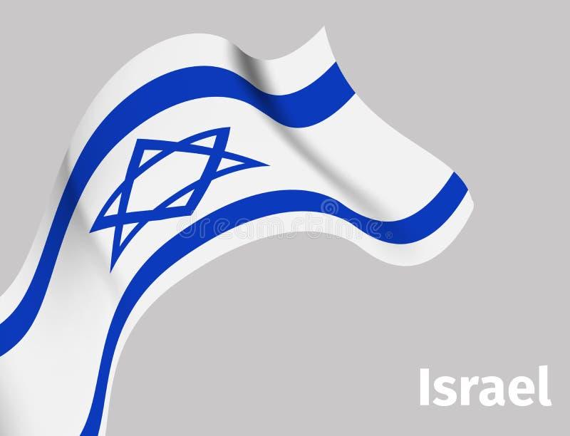 Fundo com a bandeira ondulada de Israel ilustração stock