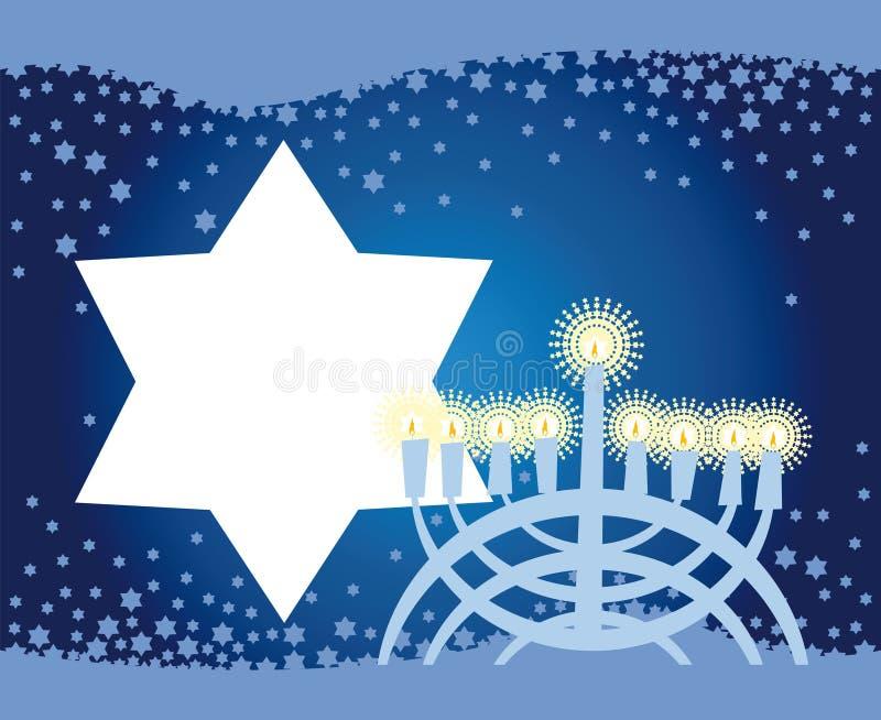 Fundo contente ao feriado judaico ilustração do vetor