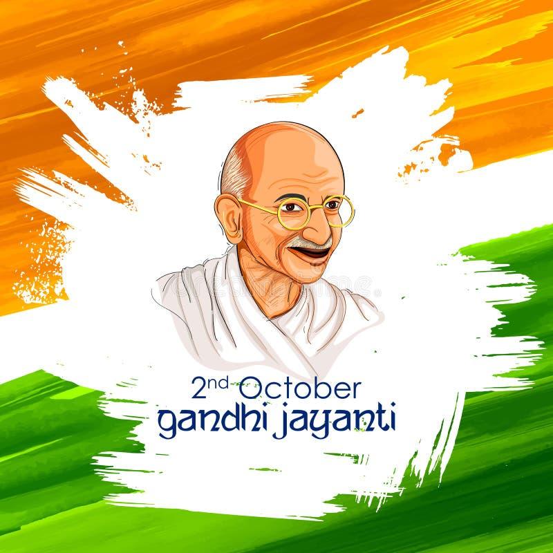 Fundo da Índia para a celebração do aniversário de Gandhi Jayanti do 2 de outubro de Mahatma Gandhi ilustração stock
