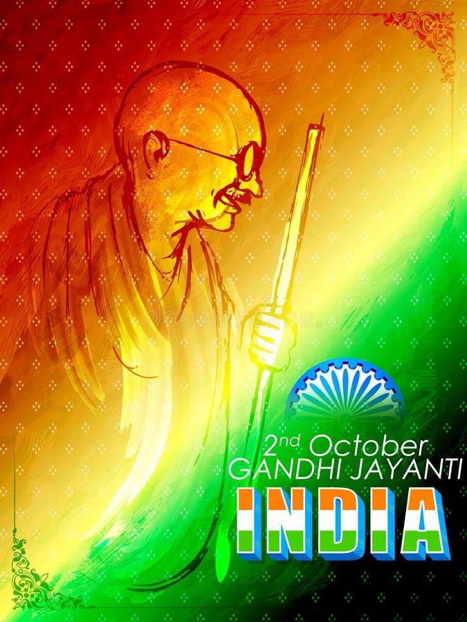 Fundo da Índia para a celebração do aniversário de Gandhi Jayanti do 2 de outubro de Mahatma Gandhi ilustração royalty free
