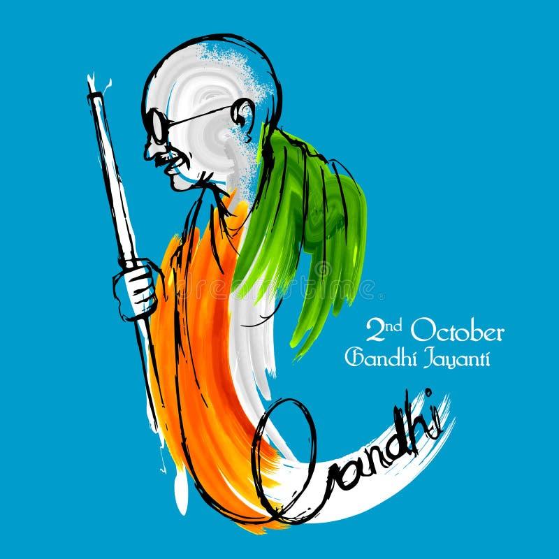 Fundo da Índia para a celebração do aniversário de Gandhi Jayanti do 2 de outubro de Mahatma Gandhi ilustração do vetor
