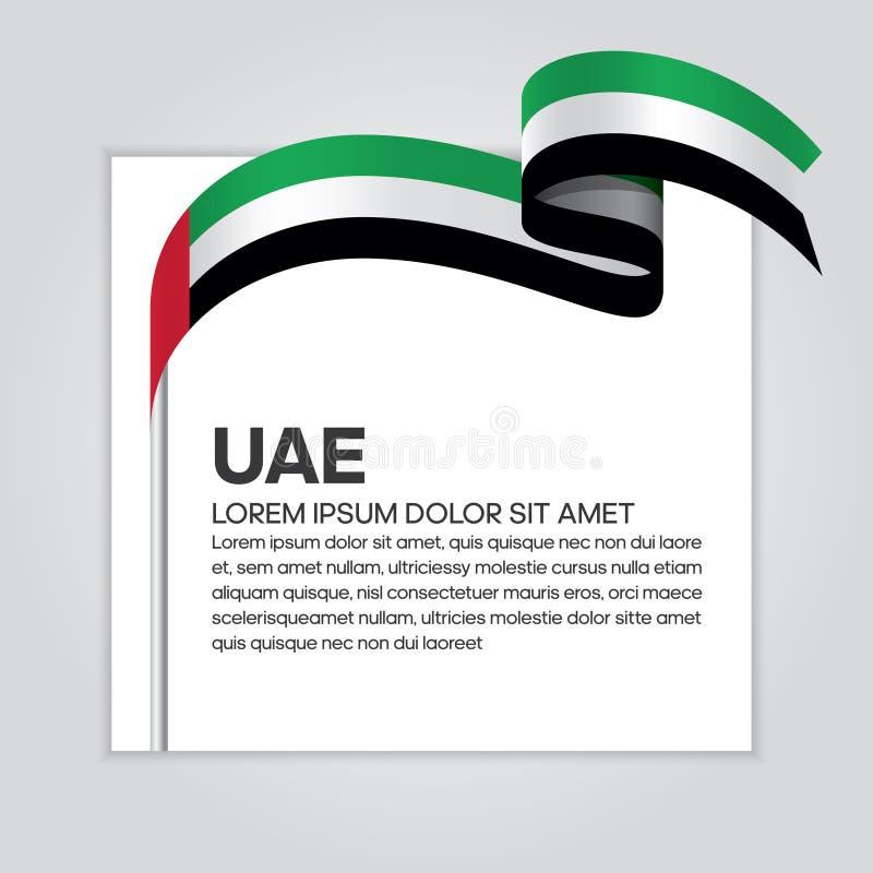 Fundo da bandeira dos UAE ilustração do vetor