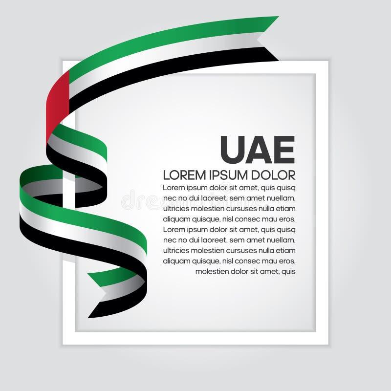 Fundo da bandeira dos UAE ilustração royalty free