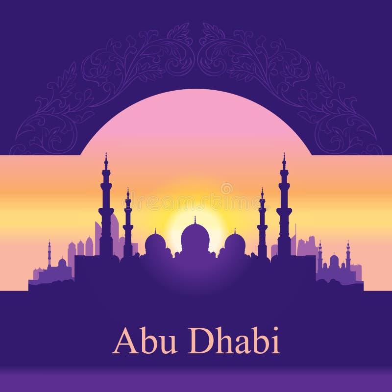 Fundo da silhueta da skyline de Abu Dhabi com uma mesquita grande ilustração do vetor