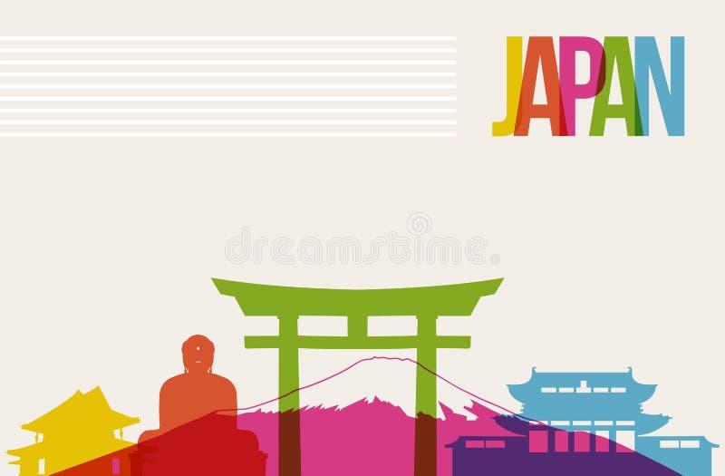 Fundo da skyline dos marcos do destino de Japão do curso ilustração do vetor