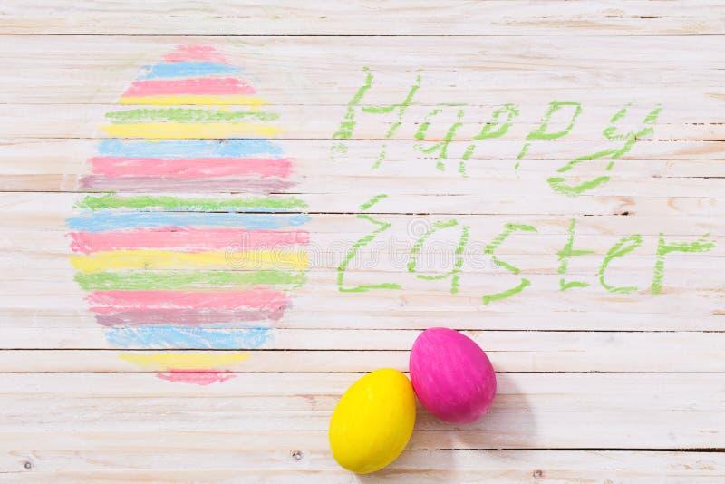 Fundo de Easter imagens de stock