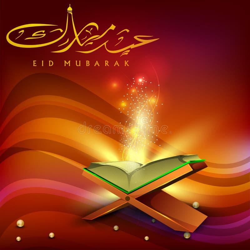 Fundo de Eid Mubarak ilustração stock