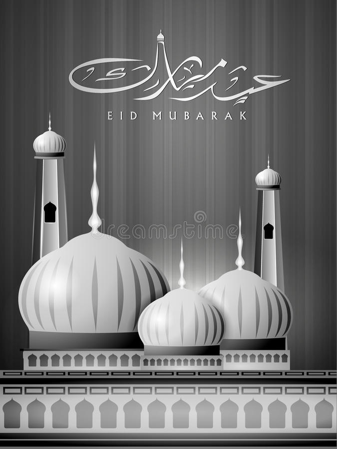 Fundo de Eid Mubarak ilustração royalty free