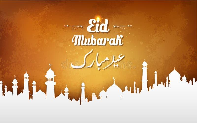 Fundo de Eid Mubarak (Eid feliz) ilustração royalty free